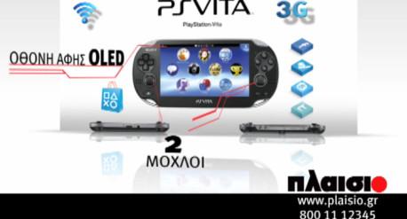 PlaystationVita
